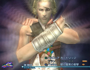 final fantasy xii quickening command