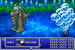 final fantasy v advance guardian