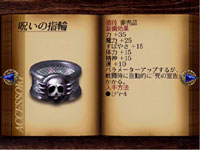final fantasy vii accessory Cursed Ring