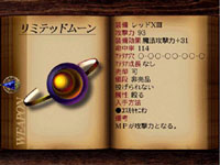 final fantasy vii weapon limited moon