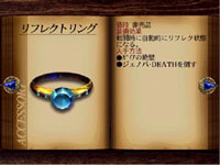 final fantasy vii accessory Reflect Ring