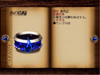 final fantasy vii accessory Water Ring