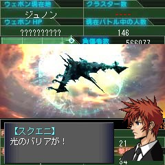 final fantasy vii before crisis screen shot 2