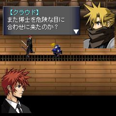 final fantasy before crisis screen shot 1